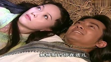 乌龙闯情关 刘病已最后居然选的皇后不是霍水仙, 反而是许平君, 结局太反转