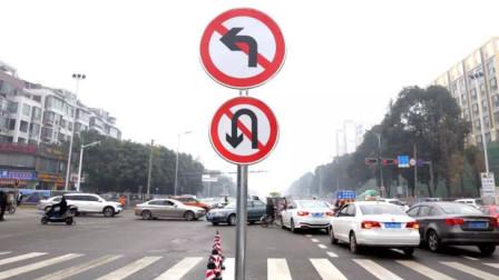 交警提醒: 左转车道是红灯时可以掉头, 但若不注意这几点就算违章