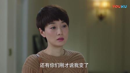 罗子君成功逆袭,面对陈俊生的父母丝毫没有商量余地,这招厉害!