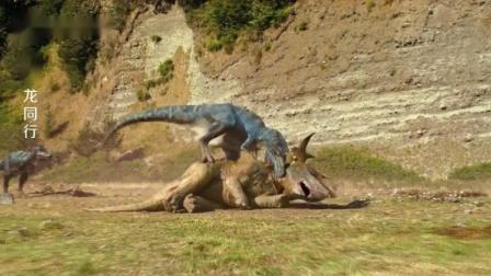食肉恐龙太丢人,被吃素的恐龙吊打!小短手被撅断,牙齿都打掉了