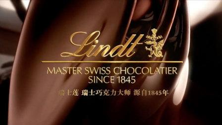 探索瑞士莲巧克力与众不同的奥秘品牌宣传片发布
