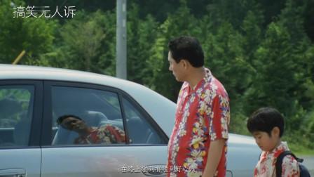 《菊次郎的夏天》: 孩子的暑假, 大叔的远游, 一场说走就走的旅行!