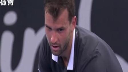 ATP布里斯班赛第二轮:迪米特洛夫击败米尔曼,