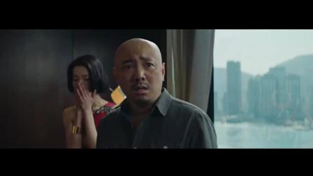 《港囧》香港秀中文, 结果帅不过1秒