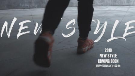 2019 New Style DEMO
