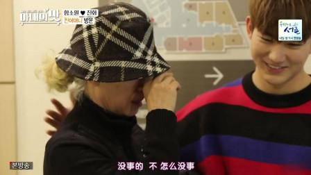 咸素媛做剖腹产, 妈妈忍不住哭了, 中国婆婆和陈华不停安慰她!