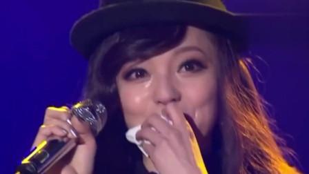 张韶涵深情演唱《还记得吗》感动落泪, 听醉了