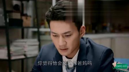 樊家一出事, 王柏川先想着把自己家撇清, 樊胜美对他失望至极!