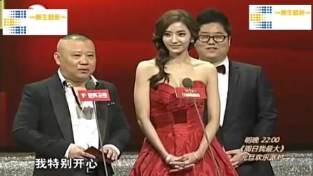 郭德纲以为韩国女艺人听不懂中国话, 结果女艺人