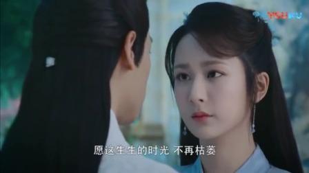 香蜜:旭凤要成婚了,新娘不是锦觅,锦觅心灰意冷答应润玉成婚