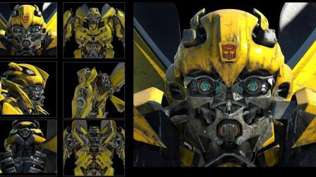 盘点《大黄蜂》在变形金刚系列中的炫酷造型变化!
