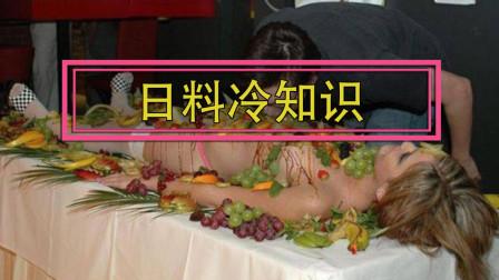 日本人是这样吃饭的!中国人尝一口就受不了!日本少女却津津有味!