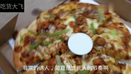 """外卖, 107元""""必胜客小龙虾世界杯披萨"""", 整整50只小龙虾, 过瘾"""