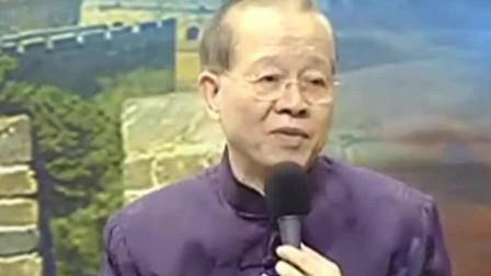 曾仕强: 中国历史四个巅峰人物你知道是那些吗