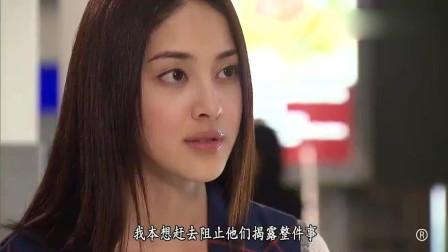 《名门暗战》晓阳内疚离开香港, 漫姿疯狂追求遭阻挠