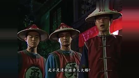 帝女花: 长平世显终于成亲, 京城烟花升空, 臭乞丐却大喊葬礼