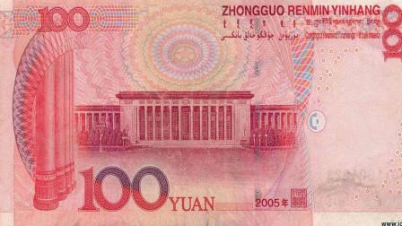 每一张人民币背面, 为什么要印个行长之章呢?