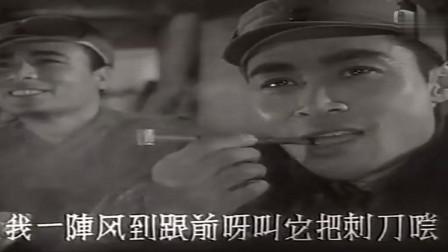国产经典老电影《战火中的青春》插曲