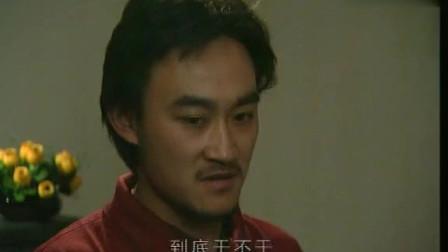 杨吉光又要和张世豪五五分成, 张世豪只数三个数, 杨吉光就服软了
