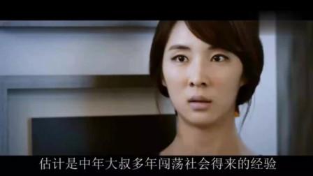 泯灭人性的韩国恐怖惊悚片《医生》