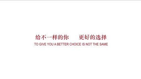 江西科技学院艺术类宣传片