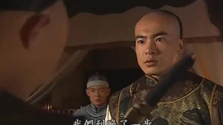 """李卫辞官: 李卫""""捡现成"""", 皇上成打下手的了, 皇上又怒了!"""