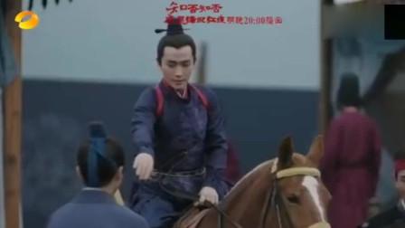知否赵丽颖马球场上大出风头, 朱一龙为明兰出头, 又遭墨兰嫉妒