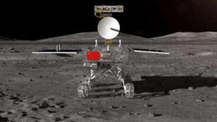官宣! 嫦娥四号成功登陆月球背面