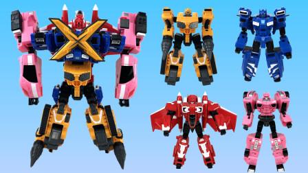 迷你特攻队四合体变形机甲玩具 最强X机甲