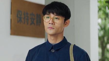 《大江大河》07 实习老师谈话小学生,结果被一顿秒杀讲不出话