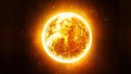 太阳已经46亿岁了? 距离这么远, 科学家怎么计算恒星年龄?