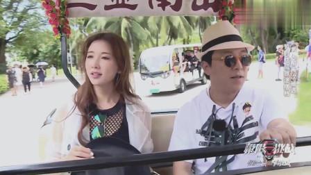 """极限挑战: 孙红雷张歆艺组成""""强盗""""夫妻! 黄磊遇一个假的师妹"""