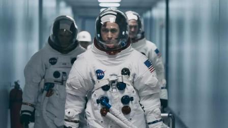 特朗普抵制也没用, 电影《登月第一人》已斩获多项好莱坞电影奖, 有实力冲击奥斯卡奖