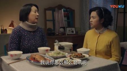 """二女儿劝母亲不要开""""饺子店"""",你一个家庭妇女又没经验?"""