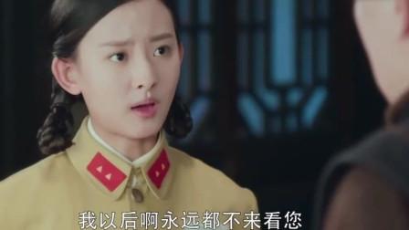 娘道 招娣竟给姐姐在红糖水里下了药 原因却是这样 看哭了!
