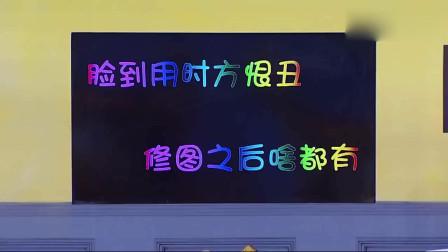 周星驰金牌配角黄一山表演爆笑小品《三秒照相馆》, 让人笑出腹肌