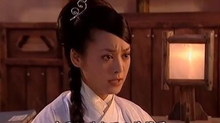 杨门女将: 怀有身孕的穆桂英, 跪求老太君让她挂帅, 让人好心疼!