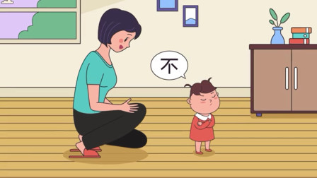 孩子老是不听话, 是不是揍一顿就乖了?