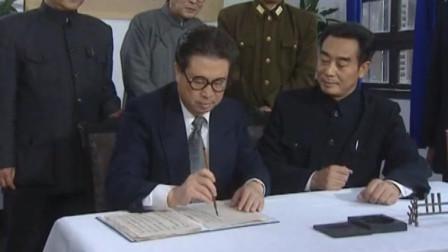中国命运的决战: 历史性的一刻, 中共两党签订双