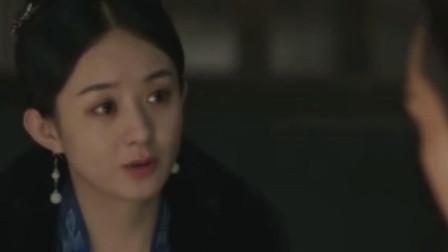 知否: 冯绍峰还想娶小妾, 明兰机智回应气坏婆婆, 这个主母真霸气