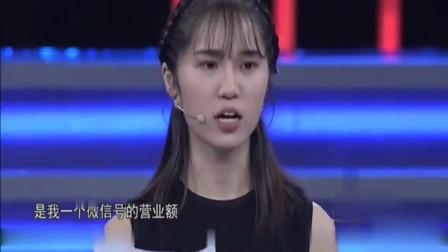 香港美女硕士月入三四万, 涂磊一脸怀疑, 出示证据后全场哑口无言!