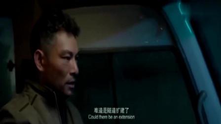 大巴车在隧道行驶了几小时了, 却怎么也开不到头, 车上乘客慌了!