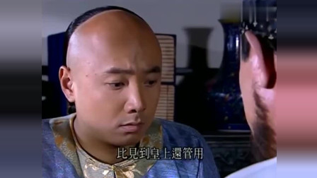李卫当官: 真正的宝贝, 副帅想动却动不了, 李卫都只能在旁边看看!