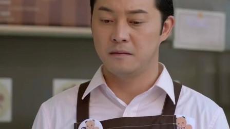 熊爸熊孩子: 沙溢开蛋糕店叫嚣自己的老婆, 结果打脸了!
