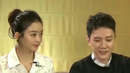 赵丽颖被问冯绍峰追你多久? 颖宝4字回答! 网友: 替倪妮尴尬