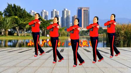 小慧广场舞《小城故事》经典老歌新跳易学, 原创附正反演示和教学