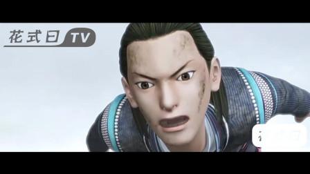 侠岚AMV, 侠岚第二季, 避尘用了所有力量