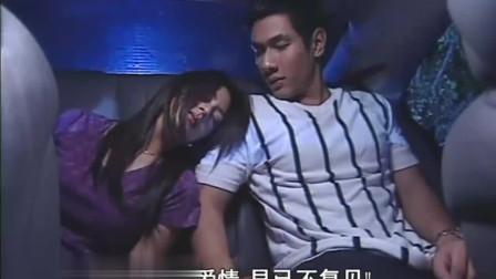 千金女佣: 女佣大胆睡在少爷肩头, 少爷却这样对她, 满脸都是爱惜