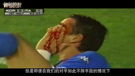 """卑鄙是卑鄙者的通行证, 韩国体育史上的那点""""干的好事"""""""
