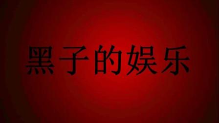 昆凌自曝曾因舆论压力想放弃周杰伦 喜欢整蛊老公